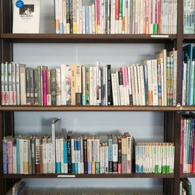 What's on My Bookshelf: Resources for Cycle 2 Foundations