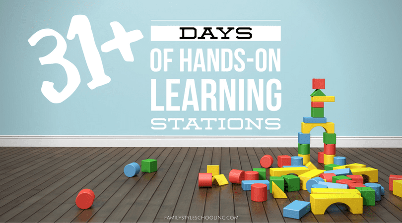hands-on-learning-stations-1