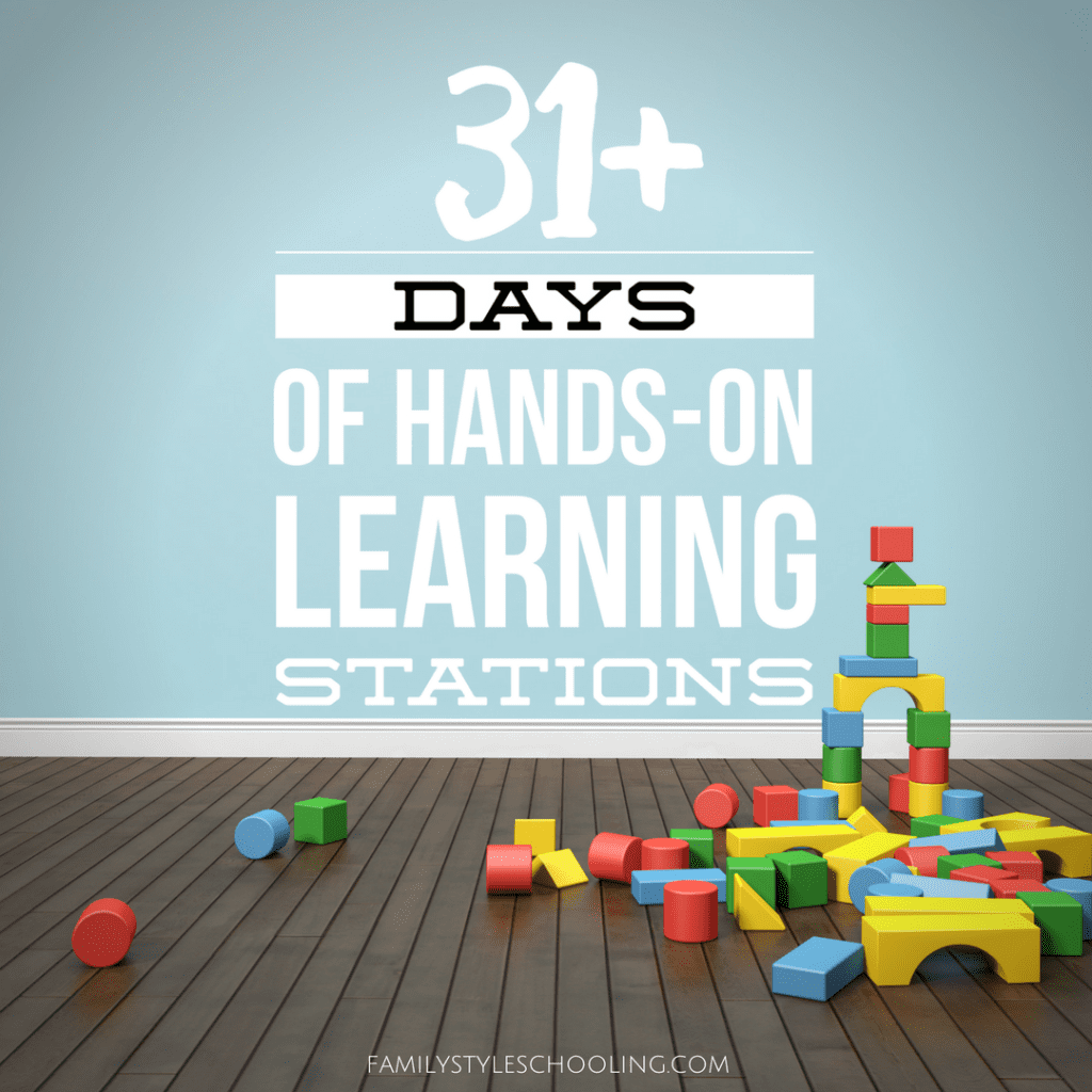 hands-on-learning-stations-2